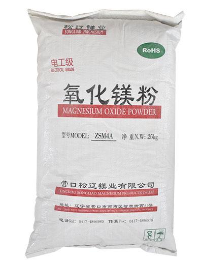 电工级氧化镁粉-ZSM4A
