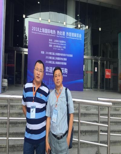 营口松辽镁业参加第五届上海国际电热展