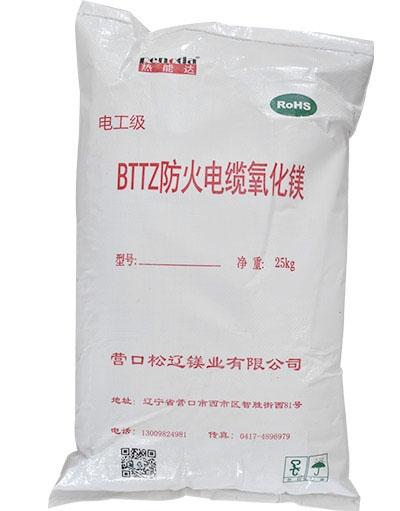 电工级BTTZ防火电缆氧化镁