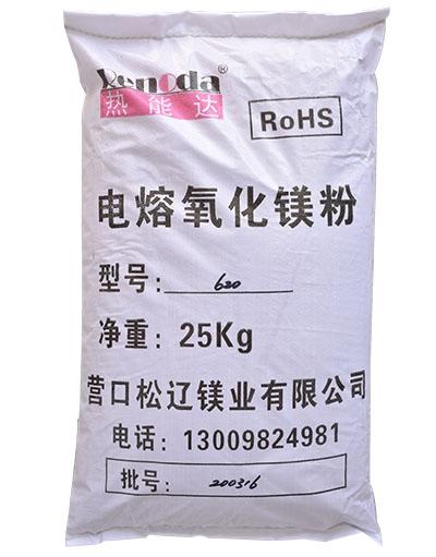 电熔氧化镁粉-620